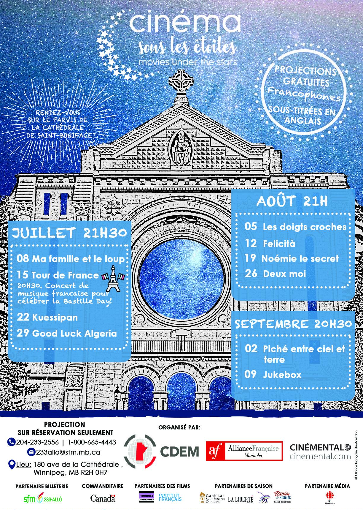 Cinéma sous les étoiles CDEM Cathédrale de Saint-Boniface